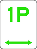 1 hour parking sign with green text and a green double headed arrow on a white background