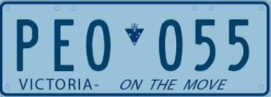 A number plate that reads PEO O55 - the letter 0 (which is the third figure) and zero (the fourth figure) are identical in appearance.